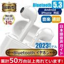 ワイヤレス イヤホン Bluetooth 4.2 ステレ...