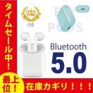 ワイヤレス イヤホン Bluetooth 4.2 i9 ス...