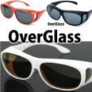 サングラス オーバーグラス 偏光サングラス スポーツサングラス/定形外発送