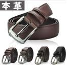 【セール】ベルト メンズ 本革 ビジネスベルト 牛革 レザー 革ベルト ワニ柄
