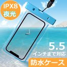 防水ケースiPhone5 5S 6 6S 7 Plus アンド...