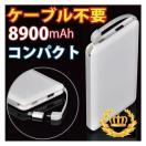 【セール】モバイルバッテリー【即発送】 大容量 充電器 iphone7 iphone7 plus iphone6 Plus iphone5s【レビューで送料無料】ポケモンGO
