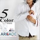 シャツ メンズ 長袖シャツ 白シャツ ワイヤーカラーテープ オックスフォードシャツ  ボタンダウン カジュアル シャツ