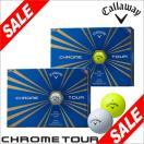 キャロウェイ CHROME TOUR クロム ツアー ボール 1ダース(12球入り) [2016年モデル] 特価 [日本正規品]