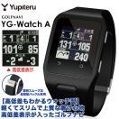 2017年モデル ユピテル Yupiteru GOLF 腕時計型 GPSゴルフナビ YG-Watch A 「凌駕」