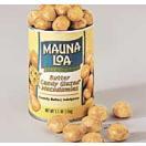 ハワイ お土産 マウナロア バターキャンディー マカダミアナッツ 5.5oz