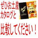 ハワイ お土産 土産  おみやげ ハワイアンホースト マカデミアナッツチョコレート 5oz 通販