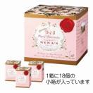 NINA'S (ニナス) マリーアントワネット ティーバッグBOX (小箱18個入り)(フランス お土産)