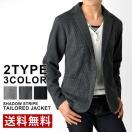 ジャケット メンズ テーラードジャケット サマージャケット 送料無料 通販Y