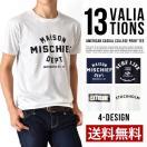 Tシャツ メンズ 送料無料 アメカジ カレッジ プリント 半袖  通販M《M1》