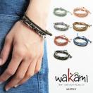 ブレスレット (ワカミ) Wakami STAR 3ストランド スター メンズ レディース (WA2013)