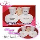 結婚祝い プレゼント、記念日の贈り物に名入れ ハートのペアカップ