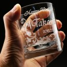 名入れ グラス プレゼント ギフト オールドロックグラス ♪ 名前入り 還暦祝 誕生日 送料無料