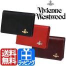 ヴィヴィアンウエストウッド 【Vivienne Westwood】 名刺入れ カードケース 3118M17 ヴィンテージ WATER ORB 【レディース】