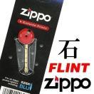 ZIPPO ジッポー ライター フリント 石 替え石