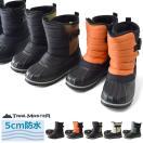 スノーブーツ レインシューズ レインブーツ 長靴 防水シューズ メンズ アウトドアシューズ 大きいサイズ25cm 26cm 27cm 28cm