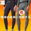 吸湿 発熱 インナーシャツ 機能性  メンズ 裏起毛レギンス 暖パンツ 暖パン ストレッチパンツ 防寒インナー 起毛パンツ大きいサイズ M L LL