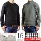 フリース マイクロフリース スウェット カレッジ柄 メンズ ニット セーター セール 大きいサイズ M L LL 2L 3L XL XXL