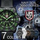 ルミノックス LUMINOX NAVY SEAL COLORMARK 3050シリーズ