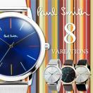 ポールスミス Paul Smith MA エムエー 41mm メンズ レディース 時計 腕時計