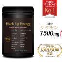 育毛 サプリ ノコギリヤシ サプリメント 亜鉛 男性 女性 副作用なし 国内製造 抜け毛 薄毛 毛髪力 対策 Black Up Energy 90粒