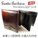 牛革 二つ折り メンズ財布 ネコポス可 紳士財布 POLO & RACQUET