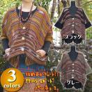 エスニックポンチョ アジアンポンチョ アクリル エスニックファッション アジアンファッション アウトレット セール/アクリルジャガードポンチョ2