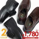 ウォーキングシューズ メンズ 超軽量 カジュアル シューズ PU革 紳士靴 15107