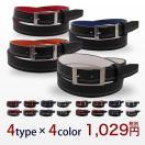 ベルト Belt ブランド ビジネス カジュアル STYLISHBELT 全4型/ oth-ux-be-1046 宅配便のみ