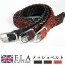 ベルト メンズ  革 レザー ビジネス ブランド 全5種類 3色 本革を使用した本格レザーベルト E.L.Aブランド/oth-ux-be-1178 宅配便のみ