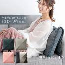 【アテックス公式】 ルルドプレミアム マッ...