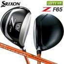 「レフティー」 ダンロップ ゴルフ スリクソン Z F65 フェアウェイウッド ミヤザキ Kaula MIZU 5 カーボンシャフト 在庫限り