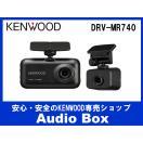 DRV-MR740 ケンウッド(KENWOOD)前後撮影対...