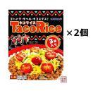 沖縄ハム オキハム タコライス 3食入×2セット