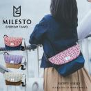 milest ミレスト FLOPPY メッセンジャー S リバティプリント メッセンジャーバッグ メンズ レディース (かばん/カバン/鞄) (送料無料) 父の日