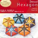 Steal スティール Hexagon ヘキサゴン コインケース 小銭入れ メンズ・レディース 型押し ロイヤルカーフ 手縫い 革婚式クリスマス