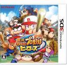 新品 実況パワフルプロ野球 ヒーローズ - 3DS 送料無料