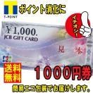 忘年会の景品に!予算10000円で喜ばれる品物は?