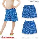 50%OFFSALEベビードールBABYDOLL子供服総柄サーフトランクスボーイズ水着夏男の子キッズスイムグッズプール水遊び-0371K