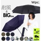 折りたたみ傘 メンズ 大きい wpc 耐風 WPC ...
