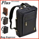 【Plus PLAYER 】プリュス プレーヤー No:2-751  カラフルでおしゃれな ビジネス リュック  ノートPC・モバイル・ A4ファイル対応 [エンドー鞄 製]