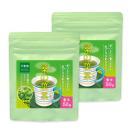 桑の葉茶 粉末 50g×2袋 青汁 熊本県産 国産 健康茶 桑の葉 桑茶 効能