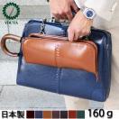 y34 折り畳み傘ケース  BLAUG/ブローグ ビジネスバック メンズバッグ ビジネス鞄 ビジネスかばん