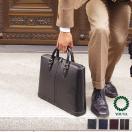 ビジネスバッグ  ビジネスバッグ 3way メンズ ブリーフケース レザー 防水 軽量 ビジネスバック y35N2  (ビジネスバッグ 通勤)youta/ヨータ