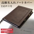 【名入れ彫刻無料】アピカ C.D. NOTEBOOK ...