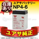 NP4-6■■SN4-6 WP4-6 NP4-6 PE6V4.5 に互...