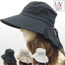 ハット 綿 紫外線 対策 折りたたみ 日避け ひよけ つば広 つば広帽子 UVハット UVカット レディース