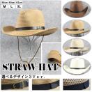 麦わら帽子 S M L XL テンガロンハット 折りたたみ 帽子 つば広 大きい ストローハット UVカット 大きめ 日よけ帽子 子供 キッズ 中折れ メンズ レディース 夏