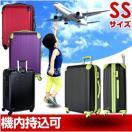 スーツケース 機内持ち込み 小型  軽量 キャリーケース ファスナー SSサイズ