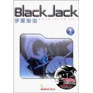 e?comics BlackJack 1 / 電子書籍 / 手塚治虫